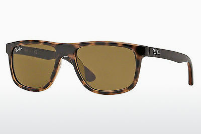 نظارة شمسية Ray-Ban Junior RJ9057S 152/73 - بني, هافانا