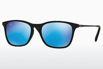 نظارة شمسية Ray-Ban Junior RJ9061S 700555 - أسود