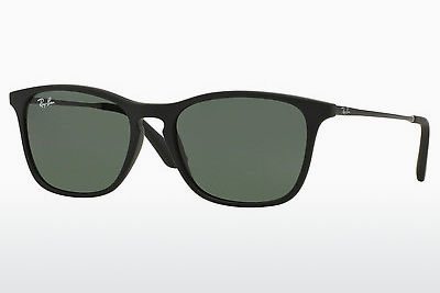 نظارة شمسية Ray-Ban Junior RJ9061S 700571 - أسود
