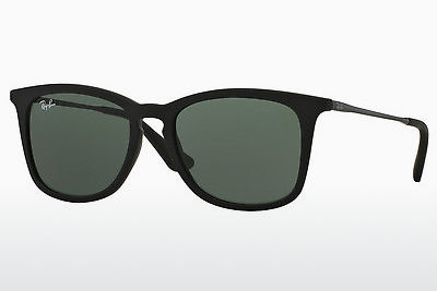 نظارة شمسية Ray-Ban Junior RJ9063S 700571 - أسود